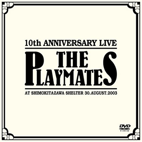 10th ANNIVERSARY LIVE [DVD]
