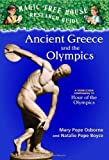 Magic Tree House Research Guide #10: Ancient Greece and the Olympics: A Nonfiction Companion to Magic Tree House #16: Hour of the Olympics (A Stepping Stone Book(TM))
