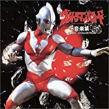 〈ANIMEX1200 Special〉(4)ウルトラマンパワード 音楽集-MUSIC COLLECTION-
