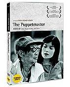 The Puppetmaster (Hsimeng Jensheng)(1993),…