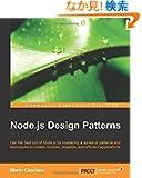 Node.js Design Patterns