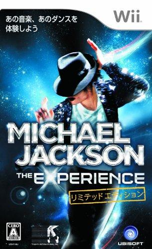 【ゲーム 買取】マイケル・ジャクソン ザ・エクスペリエンス リミテッドエディション