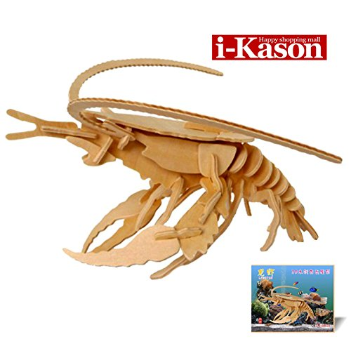Authentic High Quality i-Kason® New Favorable Imaginative DIY 3D Simulation Model Wooden Puzzle Kit for Children and Adults Artistic Wooden Toys for Children - Lobster - 1