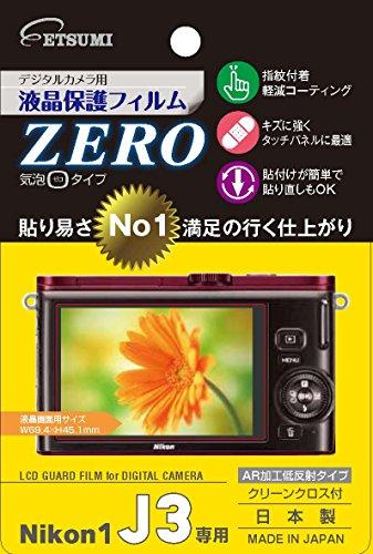 ETSUMI 液晶保護フィルム デジタルカメラ用液晶保護フィルムZERO Nikon Nikon1 J3専用 E-7303