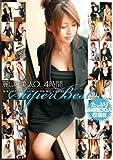麗しの美人OL SUPER BEST 4時間 [DVD]