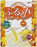 Maruha Nichiro-Pururun Instant Dessert, Mango, 5.28 Ounce