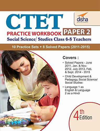 CTET Practice Workbook Paper 2 - Social Studies - English (8 Solved + 10 Mock papers)