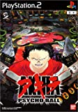 echange, troc Akira Psycho Ball [Import Japonais]