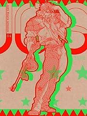 ジョジョの奇妙な冒険 Vol.4 (イベントチケット優先販売申込券付き、紙製スリムジャケット仕様)(初回限定版) [DVD]
