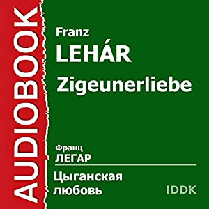 Zigeunerliebe [Russian Edition] Audiobook