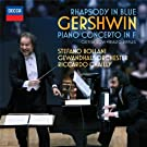 Gershwin: Rhapsody in Blue; Piano Concerto in F; Porgy & Bess Suite
