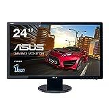 ASUS Gamingモニター24型 フルHDディスプレイ ( 応答速度1ms / HDMI,DVI,D-sub / スピーカー内蔵 / VESA規格 / 3年保証 ) VE248HR ランキングお取り寄せ