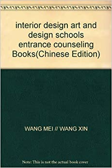 Interior design art and design schools entrance counseling books wang mei wang xin for Interior design schools in oklahoma