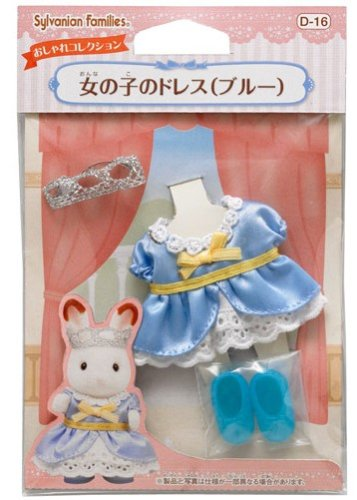 The Dress-up Sylvanian Families dress girl example (Blue) D-16 (japan import) - 1