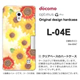 docomo Optimus G Pro L-04E ケース Optimus G Pro L-04E カバー ケース・ジャケット【ひまわり(C)/l04e-M947】