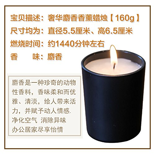 Natural musk biotin aromatherapy candles glass candles smoke-Black high temperature resistant cup ,1,5.56.5cm wax