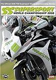 echange, troc World Supersport 2008 [Import anglais]