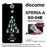 SO04E カバー Xperia A SO-04E ケース エクスペリア エース ソフトケース ツリーイヤリング 黒 nk-so04e-tp631 の中古画像