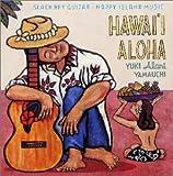 ハワイ・アロハ
