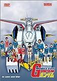 echange, troc Mobile Suit Gundam 5: In Love & War [Import USA Zone 1]