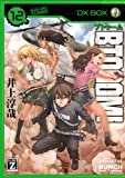 BTOOOM! 12 (BUNCH COMICS)
