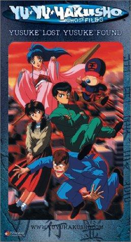 Yu Yu Hakusho - Spirit Detective - Yusuke Lost, Yusuke Found (Vol. 1) (Edited) [VHS]