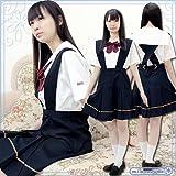 桜美林学園高等学校 旧夏制服 サイズ:M