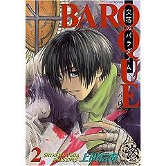 BAROQUE (2)