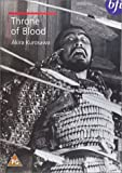 echange, troc Throne Of Blood [Import anglais]