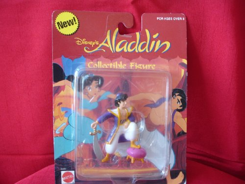 Buy Low Price Mattel ALADDIN ACTION FIGURE/PRINCE ALI (B002TE0GT0)