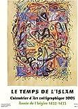echange, troc Ghani Alini - Calendrier d'art musulman, édition 2003