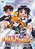 Mahoromatic: Something More Beautiful: V1 Maid In Training (ep.1-4)