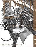 Order Book Michaelites *OP (Engel) (1588460738) by Graut, Oliver