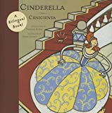 img - for Cinderella (Bilingual Fairy Tales) book / textbook / text book