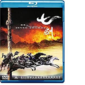 Seven Swords [Blu-ray]