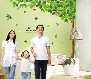 Green Garden series fresh green tree,fluttering butterflies living room bedroom removable wall sticker decals from Ufingo