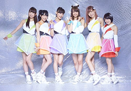 【Amazon.co.jp限定】Th!s !s i☆Ris!! CD+Blu-ray (プロマイド付き)