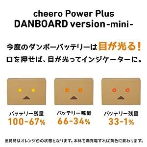 cheero Power Plus 6000mAh DANBOARD version -mini- 目が光る モバイルバッテリー [ 国産Sanyo/Panasonic高品質電池搭載 ] iPhone 6 6Plus 5s 5c 5 / iPad / Android / Xperia / Galaxy / 各種スマホ / タブレット / ゲーム機 / Wi-Fiルータ 等 急速充電 対応