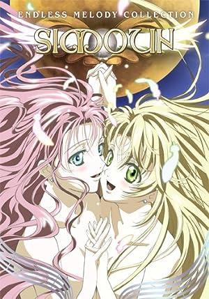 シムーン DVD-BOX