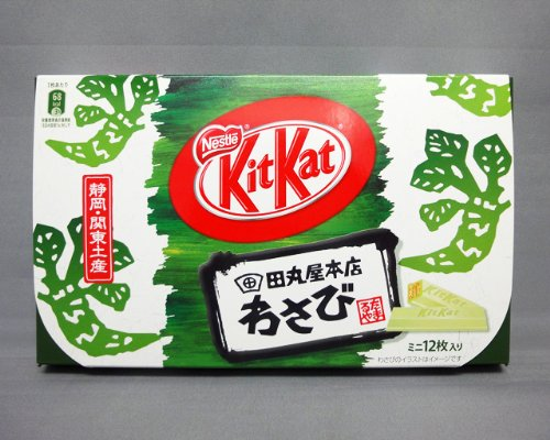 Regional Limited (entry 12 pieces) your local Kit Kat mini Shizu...