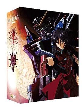 機動戦士ガンダムSEED DESTINY DVD-BOX【初回限定生産】