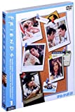 フレンズ III ― サード・シーズン DVDセット vol.1