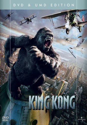 King Kong (+ 2 UMDs)