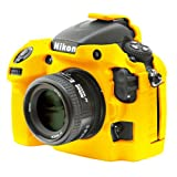 DISCOVERED イージーカバー Nikon D800 用 液晶保護フィルム &スクリーンプロテクター付 イエロー D800-YE