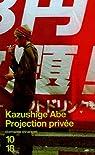 Projection privée par Abe