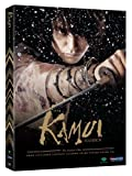 echange, troc Kamui Gaiden: Live Action Movie [Import USA Zone 1]