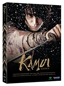 Kamui Gaiden - The Movie (2009)