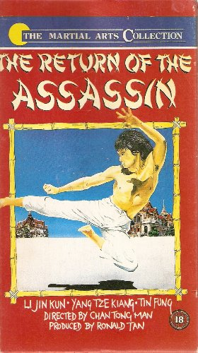 the-return-of-the-assassin-the-martial-arts-collection