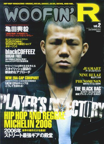 WOOFIN'R Vol.2 2006 SPRING issue (シンコー・ミュージック・ムック)