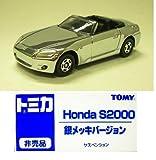 トミカ博限定!トミカ Honda S2000 銀メッキバージョン